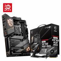 MSI MEG X570S Ace Max AM4 ATX Motherboard