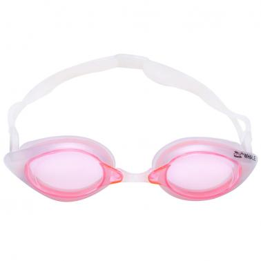 Women's Men's Glare-reducing Mirrored Coating Swim Goggles Anti-fog UV-protection Swimwear Swimming Goggles Sports Eyewe