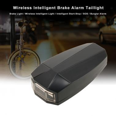 Bicycle Tail Light Cycling Wireless Brake Warning Light Intelligent Anti-theft Bicycle Alarm Mountain Bike Smart Waterpr
